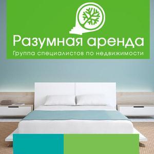 Аренда квартир и офисов Малмыжа