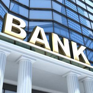 Банки Малмыжа