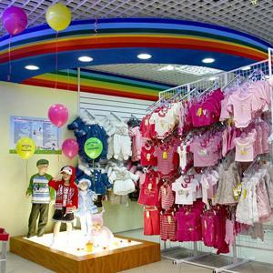 Детские магазины Малмыжа