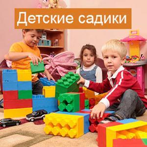 Детские сады Малмыжа