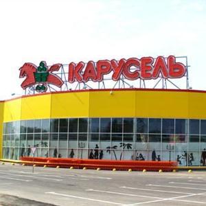 Гипермаркеты Малмыжа