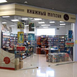 Книжные магазины Малмыжа