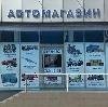 Автомагазины в Малмыже