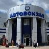 Автовокзалы в Малмыже
