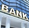 Банки в Малмыже
