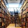 Библиотеки в Малмыже