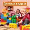 Детские сады в Малмыже
