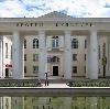 Дворцы и дома культуры в Малмыже