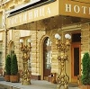 Гостиницы в Малмыже