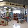 Книжные магазины в Малмыже