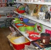 Магазины хозтоваров в Малмыже