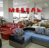 Магазины мебели в Малмыже