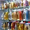 Парфюмерные магазины в Малмыже