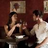Рестораны, кафе, бары в Малмыже