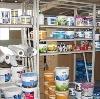 Строительные магазины в Малмыже