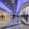 Торговые центры в Малмыже