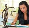 Юристы в Малмыже