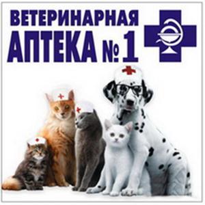 Ветеринарные аптеки Малмыжа
